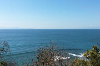 León Mexico - Dramatic Ocean Views Condo